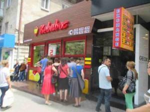 Kebabs Line Chisanau