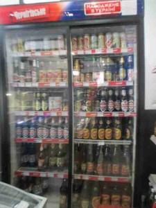 Beer in Box Odessa Ukraine